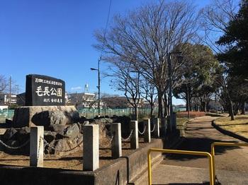毛長公園006.jpg