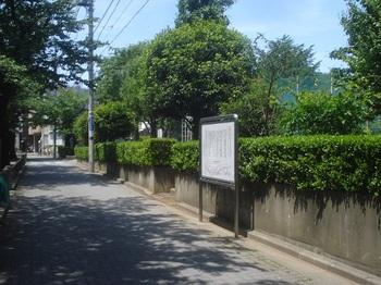 池尻北児童遊園001.jpg