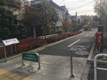 清水川公園001.jpg
