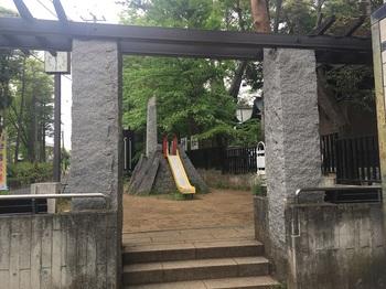 済美児童遊園002.jpg