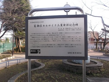 渋江公園004.jpg