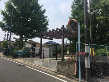 熊野橋児童遊園001.jpg