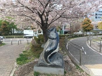 瑞光橋公園004.jpg