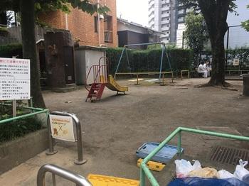 白山五丁目児童遊園002.jpg