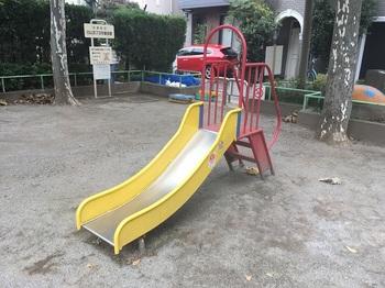 白山五丁目児童遊園004.jpg