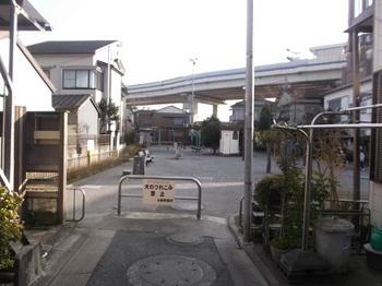 白鷺児童遊園001.jpg