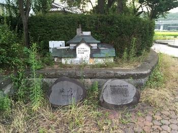 真舟市営住宅児童遊園004.jpg