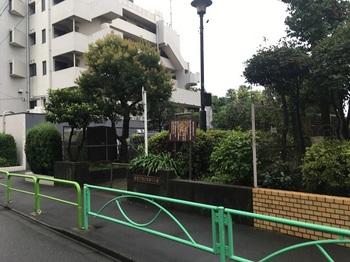 砧五丁目ひだまり公園001.jpg