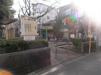 立石一丁目児童遊園001.jpg