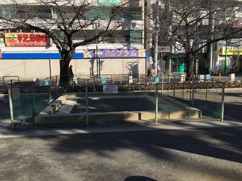 竹の塚第五公園004.jpg