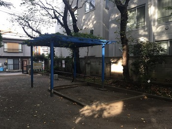 笹塚一丁目児童遊園003.jpg