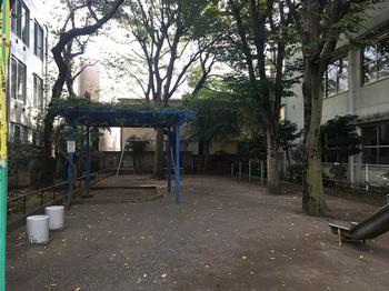 笹塚一丁目児童遊園006.jpg