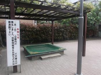 篠崎第一広場002.jpg