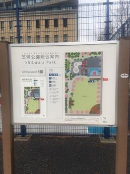 芝浦公園002.jpg