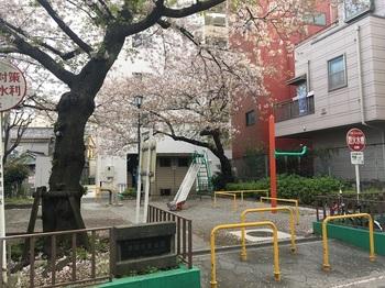 若葉児童遊園001.jpg