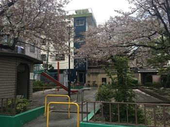 若葉児童遊園004.jpg