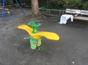 茗荷谷児童遊園002.jpg