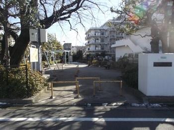 茶屋坂児童遊園001.jpg