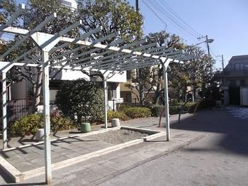 茶屋坂児童遊園004.jpg