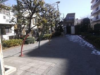 茶屋坂児童遊園005.jpg