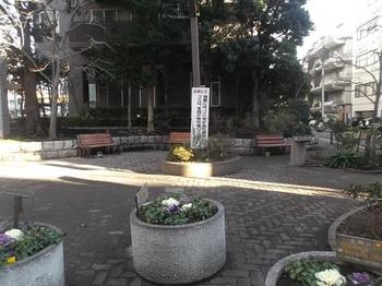 菅刈街かど公園002.jpg