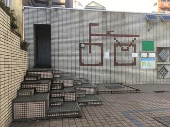 菊川三丁目こども広場002.jpg