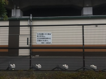 葛飾リリオパーク006.jpg