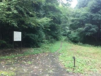 蒲生字公園002.jpg