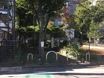 角筈公園006.jpg