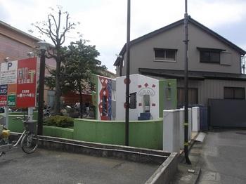関原メルヘンプチテラス002.jpg
