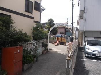 関原二丁目児童遊園001.jpg