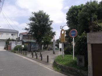 関原分校跡公園001.jpg