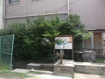 関原分校跡公園005.jpg