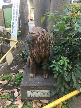 関口一丁目児童遊園004.jpg