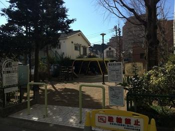 阿佐ヶ谷児童遊園001.jpg
