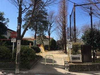 阿佐ヶ谷東公園007.jpg