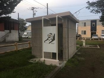 音羽一丁目公園006.jpg