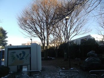 駒場児童遊園001.jpg