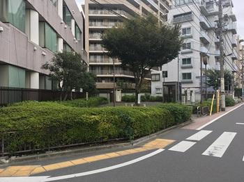 駒込四丁目児童遊園001.jpg