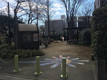 高円寺いこい公園001.jpg