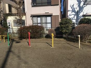 高松二丁目児童遊園004.jpg