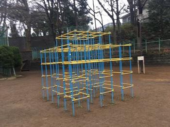 高稲荷公園005.jpg
