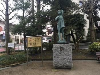 高稲荷公園016.jpg