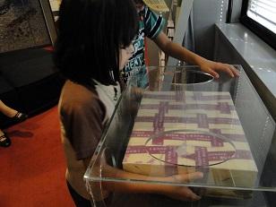 貨幣博物館003.jpg