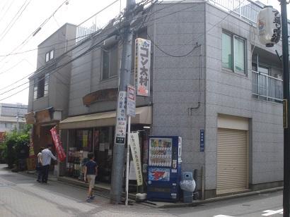 駄菓子屋001.jpg