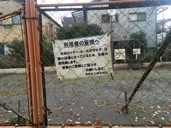 かみこまつ児童遊園002.jpg