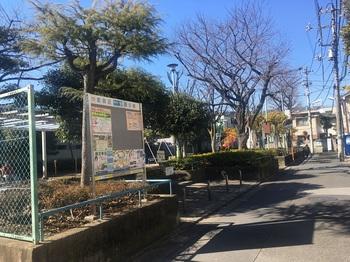 こやのひまわり児童遊園001.jpg