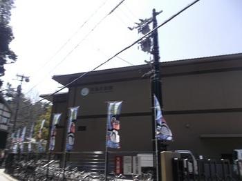みやじま001.jpg