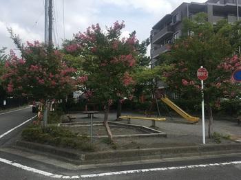 七曲見晴児童公園001.jpg