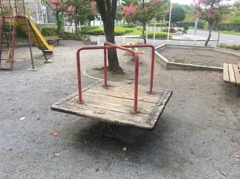 七曲見晴児童公園002.jpg